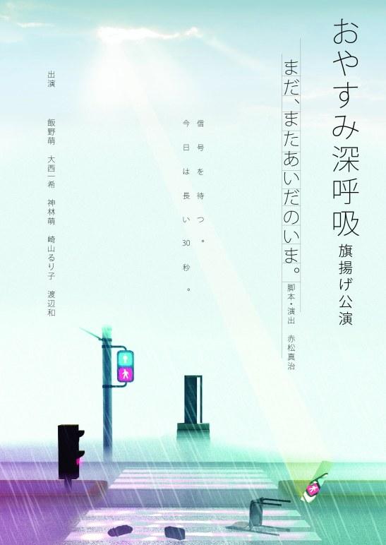 Shinji52Pre